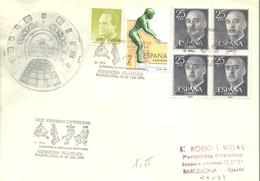 MATASELLOS 1991 BARCELONA - 1931-Hoy: 2ª República - ... Juan Carlos I