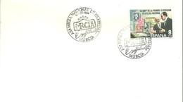 MATASELLOS 1984 MURCIA - 1931-Hoy: 2ª República - ... Juan Carlos I