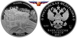 NEW Russia 3 Rubles 2019 Aseyev Estate In Tambov Silver 1 Oz PROOF - Russia