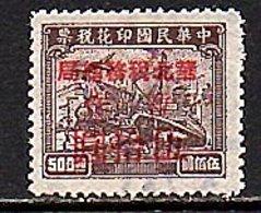 North China Train Type $50 On $500 Perf 14 Padget # LA135 (331) - Northern China 1949-50