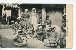 AK Sw 1930er ALBANIEN Kujtim Nga Shgypenia, Großfamilie - Albania