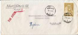 BM599 Syrien Long Envelope Air Mail, Damaskus/Damas - Vienna/Wien, 1963, Poststempel Damas - Syria