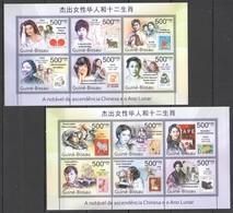 R178 2012 GUINE GUINEA-BISSAU ART ASTROLOGY LUNAR CALENDAR STAMPS ON STAMPS 2KB MNH - Stamps On Stamps