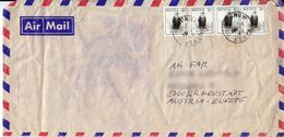 BM601 Kenya Long Envelope Air Mail, Kisumu - Wiener Neustadt, 1996, Birds, Mehrfach Frankiert - Kenya (1963-...)