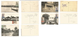 FRC - Gabon. 1912 - 27. 5 Diff Precancelled Early View Local Ppcs, Fidd Village Usages, Including Loango, Libreville, Br - France (ex-colonies & Protectorats)