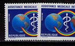 VARIETE N 2535  ** 1 TB  BRUN AU LIEU DE ORANGE VIF SUR AMERIQUE DU SUD  - TRES VISIBLE AU SCANN - RRR !!! - Varieties: 1980-89 Mint/hinged