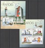 R212 2012 DE GUINE GUINEA-BISSAU ARCHITECTURE LIGHTHOUSE FAROIS 1KB+1BL MNH - Lighthouses
