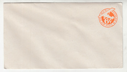 USA Postal Stationery Air Mail Letter Cover 6c Unused B190520 - 1941-60