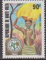 Upper VOLTA Alto Volta 1981 857 593 West African Rice Development Assc. MNH - Costumi
