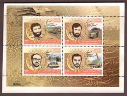 Persia I R A N 2008, Trenchless Trench Makers, Miniature Sheet MNH - Iran