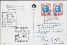 ANNULLO SPECIALE - RECANATI 15.10.1977 XX° MORTE B. GIGLI + MACERATA 15.10.1977 MOSTRA FILATELICA MUSICA NEL FRANCOBOLLO - Philatelic Exhibitions