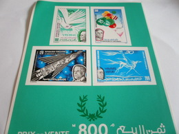 Miniature Sheet Imperf Prix De Vente Independence - Tunisia