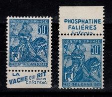 Publicite - YV 257 N*SG (*) La Vache Qui Rit Pour Les Enfants & Phosphatines Falieres Enfants - Advertising