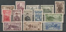 Mongolia Complete Set Of 13 Mint / * / MH 1932 - Mongolia