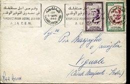 45038 Morocco, Circuled Cover 1960 From Casablanca To Italy - Morocco (1956-...)