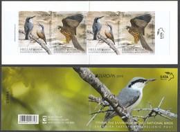 "Greece 2019 Europa Cept ""National Birds"" Booklet - Booklets"