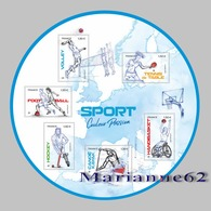 France 2019 BF SPORT - Couleur Passion -Table Tennis Soccer Canoe Kayak Basketball Volleyball Hockey MNH Or Cancelled - Blocs & Feuillets