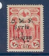 AIN TAB SYRIE N° 5 TTB ** - Neufs