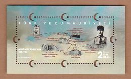 AC - TURKEY BLOCK STAMP - CENTENARY OF THE NATIONAL STRUGGLE MUSTAFA KEMAL ATATURK 1919 - 2019 MNH 19 MAY 2019 - 1921-... République