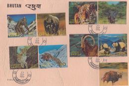 Bhutan 17 SEP 1970 - FDC - Bhutan