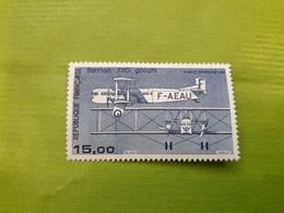 France  Yvert PA N 57 Neuf ** - 1960-.... Mint/hinged