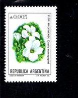 771324437 1985 SCOTT 1515 POSTFRIS  MINT NEVER HINGED EINWANDFREI  (XX) -  FLOWERS FLORA - Neufs