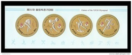 North Korea 2016 Mih. 6317/20 Olympic Games In Rio (booklet Sheet) MNH ** - Corée Du Nord