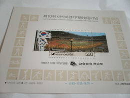 Miniature Sheet Perf 10th Asian Games Closing Ceremony - Korea, South