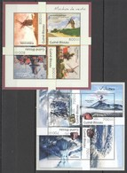 R298 2012 GUINE-BISSAU NATURE ARCHITECTURE MILLS VOLCANOS 2KB MNH - Vulkane