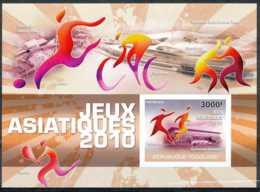 NB - [35306]SUP//ND/Imperf-Republique Togolaise - ND/imperf - Jeux Asiatiques 2010 - Gymnase Guangti - Togo (1960-...)