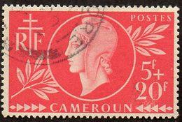 Détail De La Série Entraide Française Obl. Cameroun N° 265 - Marianne De Dulac - 1944 Entraide Française