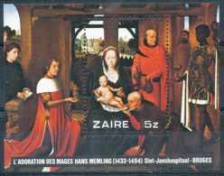"NB - [35917]SUP//**/Mnh-c:6e-BL36 - Noel ""L'adoration Des Mages"" - Zaïre"