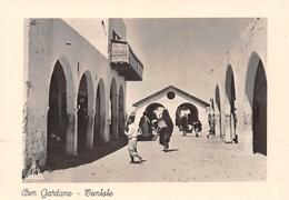 Tunisie - BEN GARDANE - Le Marché - Tunisia