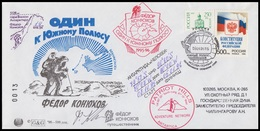RUSSIA 1996 COVER Used KONYUKHOV POLAR ANTARCTIC EXPEDITION SKI SKIING Patriot Hills Base POLAIRE ANTARCTIQUE Mailed - Antarctic Expeditions