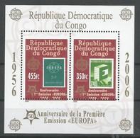 Zaire Congo Kinshasa RDC - Bloc COB BL350 Erreur De Dentelure - MNH / ** 2005 Europa (2006) SHIFTED PERFORATION - République Démocratique Du Congo (1997 -...)