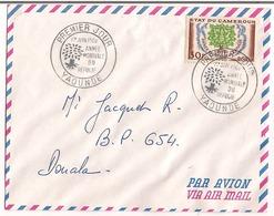 Lettre Avion Premier Jour Année Mondiale Du Réfugié 1960 Destination Douala - Cameroun (1960-...)