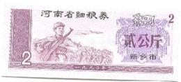 China (CUPONES) 1 Gōngjīn = 1 Kg Henan 1990 Ref 407-1 UNC - China