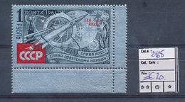 RUSSIA COSMOS YVERT 2468 MNH - 1923-1991 URSS