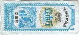 China (CUPONES) 1 Jin = 500 Gramos Henan 1980 Ref 404-2 - China