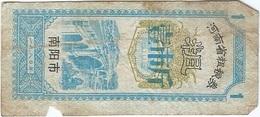 China (CUPONES) 1 Jin = 500 Gramos Henan 1980 Ref 404 3 - China