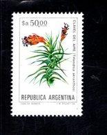 771355205 1983 SCOTT 1442 POSTFRIS  MINT NEVER HINGED EINWANDFREI  (XX) -  FLOWERS FLORA - Neufs
