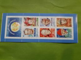 France  Yvert Bc N 3348 Neuf ** - Booklets