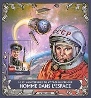 Niger 2016   First Man In Space,   Yuri Gagarin - Niger (1960-...)