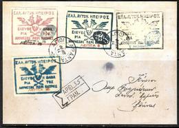 311 - GREECE - EPIRUS - 1914 - COVER - FAUX, FORGERIES, FALSES, FALSCHEN, FAKES, FALSOS - Timbres