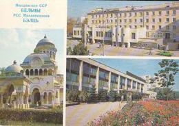 78939-BALTI- HISTORY MUSEUM, HOTEL, CULTURE PALACE, CAR - Moldova