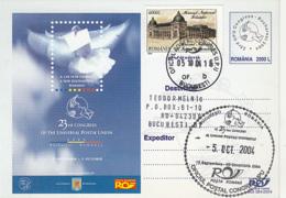 78991- BUCHAREST- UPU CONGRESS, PHILATELY, POSTCARD STATIONERY, 2004, ROMANIA - U.P.U.