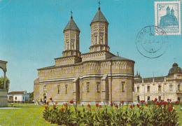 79013- IASI- THE THREE HIERARCHS CHURCH, ARCHITECTURE, MAXIMUM CARD, 1978, ROMANIA - Churches & Cathedrals