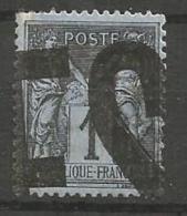 France - Type Sage N° 83 -  Annulation Typographique Des Journeaux - 1876-1898 Sage (Type II)