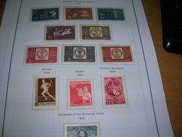 Romania PO 1959 Centenario Unione Rumena    Scott.1263 See Scan On Scott.Page; - 1948-.... Repubbliche