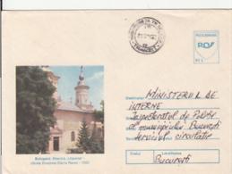 79075- BOTOSANI- USPENSIA CHURCH, ARCHITECTURE, COVER STATIONERY, 1994, ROMANIA - Churches & Cathedrals